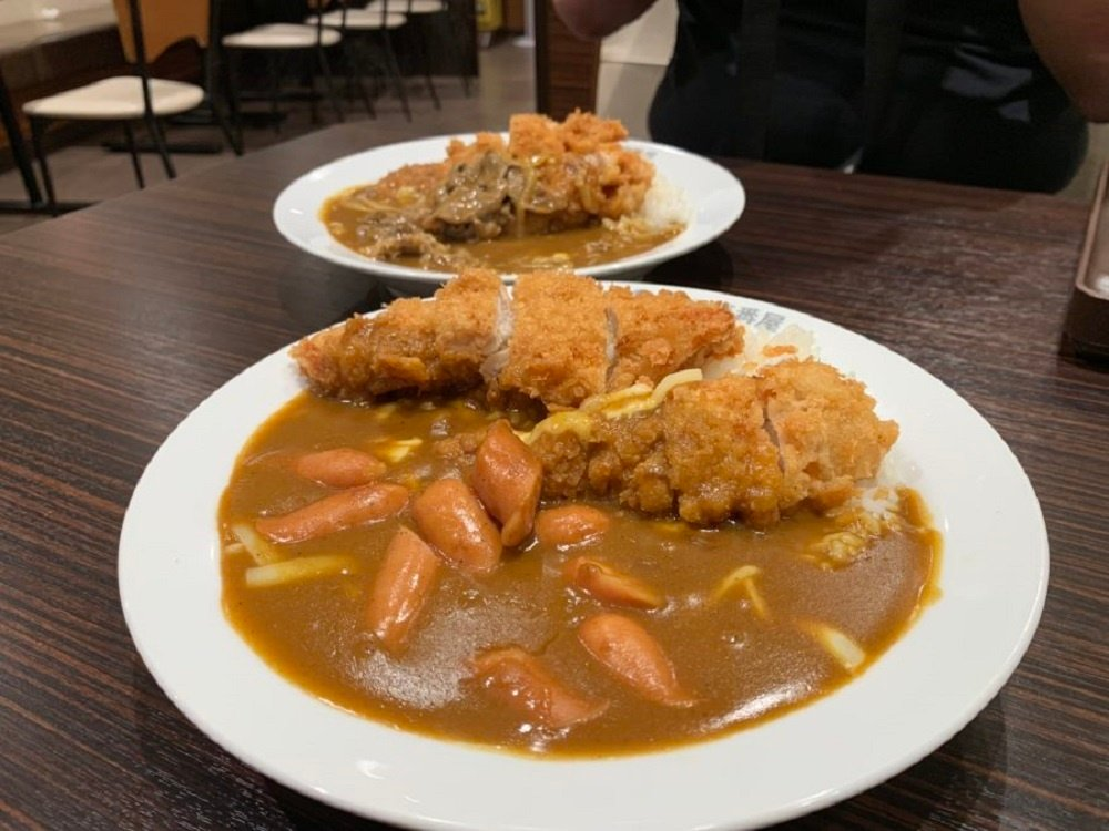 Have Halal Will Travel Coco Ichibanya-Style Japanese Curry