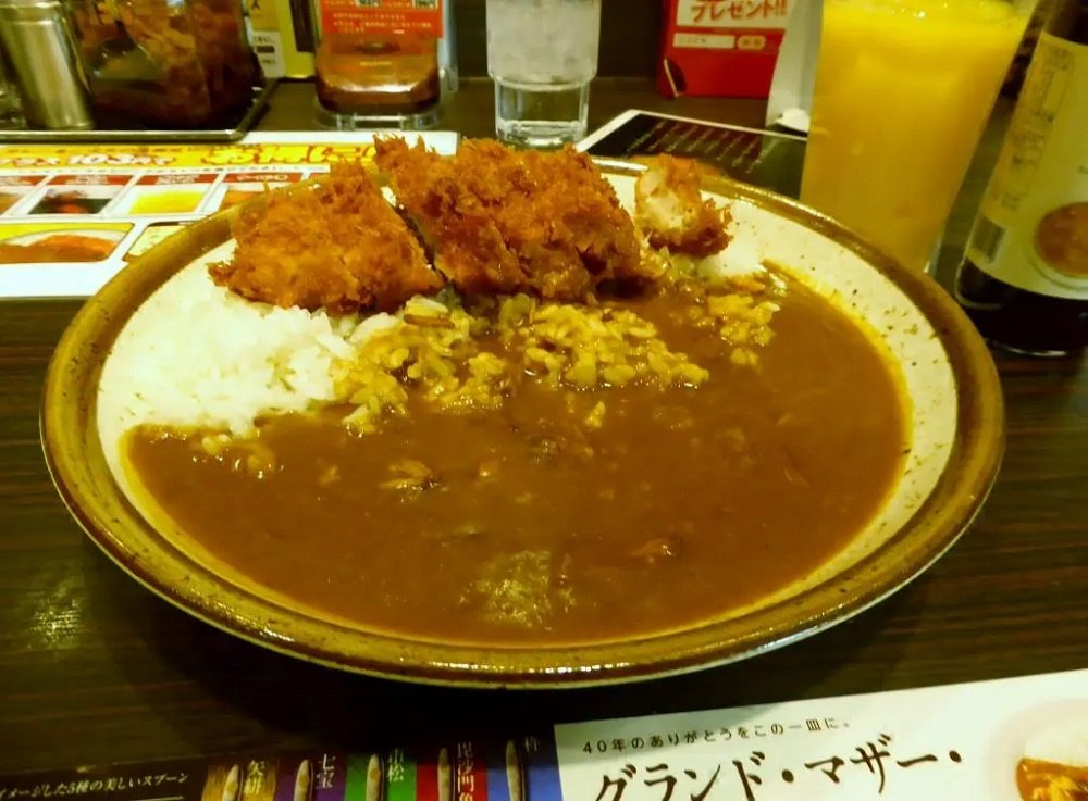 On The Gas Flavorsome Coco Curry Recipe